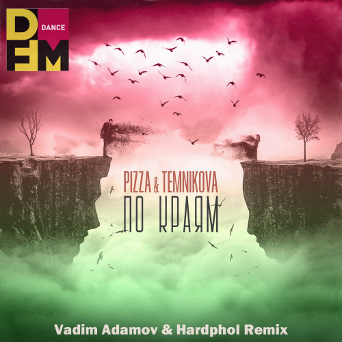 Pizza & Елена Темникова - По краям (Vadim Adamov & Hardphol Remix) [2020]