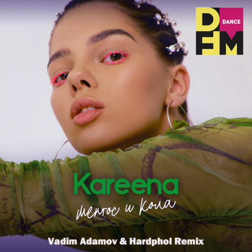 Kareena - Ментос и кола (Vadim Adamov & Hardphol Remix) [2020]