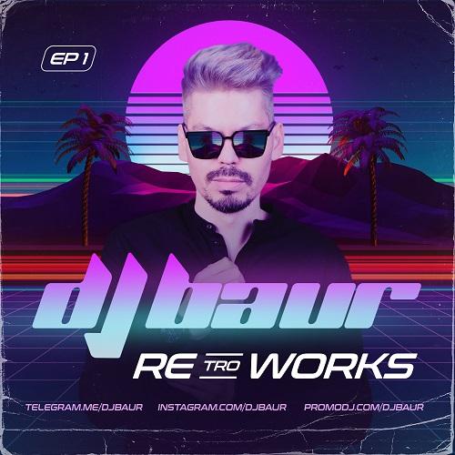 Максим - Знаешь ли ты (DJ Baur Remix) [2020]