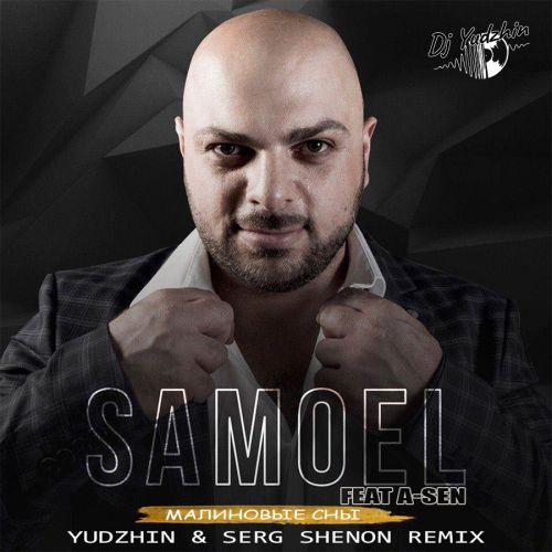 Samo`L feat A-Sen - Малиновые сны (Yudzhin & Serg Shenon Remix) [2020]