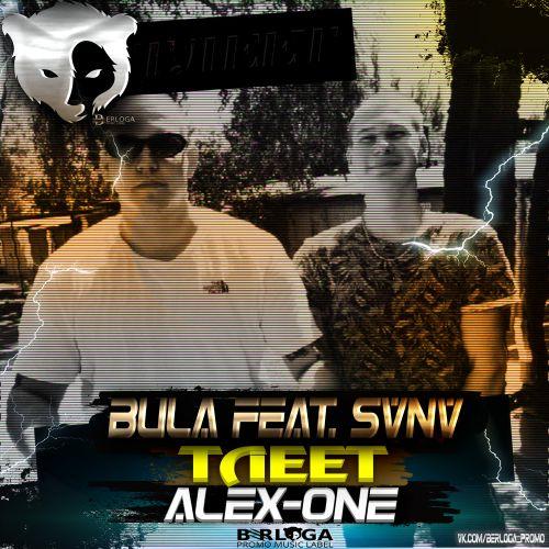 Bula feat. Svnv - Тлеет (Alex-One Radio Edit) [2020]