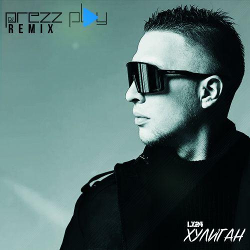 Lx24 - Хулиган (DJ Prezzplay Remix) [2020]