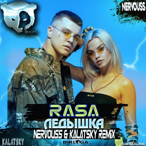 Rasa - Ледышка (Nervouss & Kalatsky Remix Radio Edit) [2020]