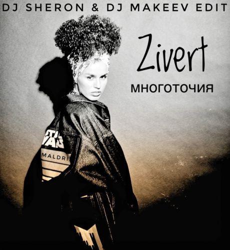 Zivert & Maldrix - Многоточия (DJ Sheron & DJ Makeev Edit) [2020]