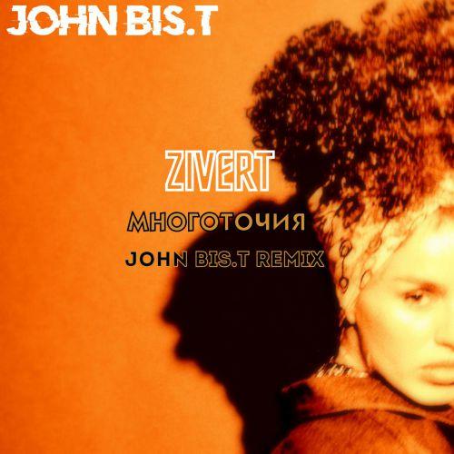 Zivert - Многоточия (John Bis.T Remix) [2020]