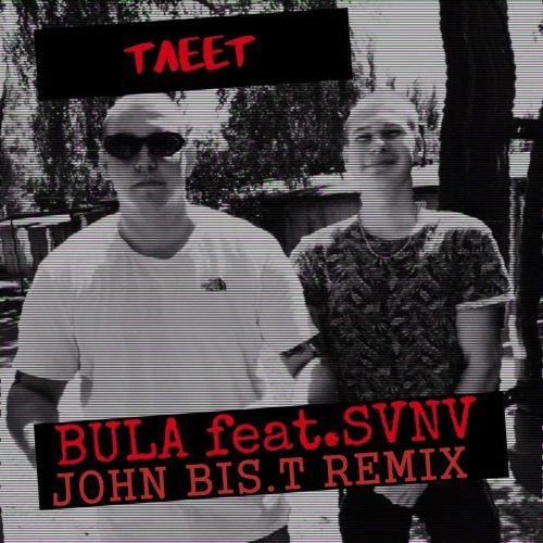 Bula & Svnv - Тлеет (John Bis.T Remix) [2020]
