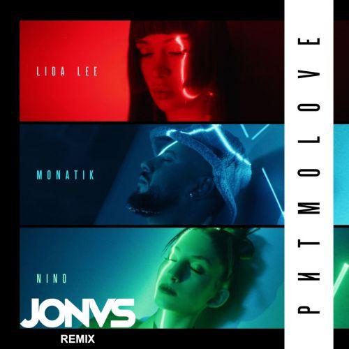 Monatik, Lida Lee, Nino - Ритмоlove (Jonvs Remix) [2020]