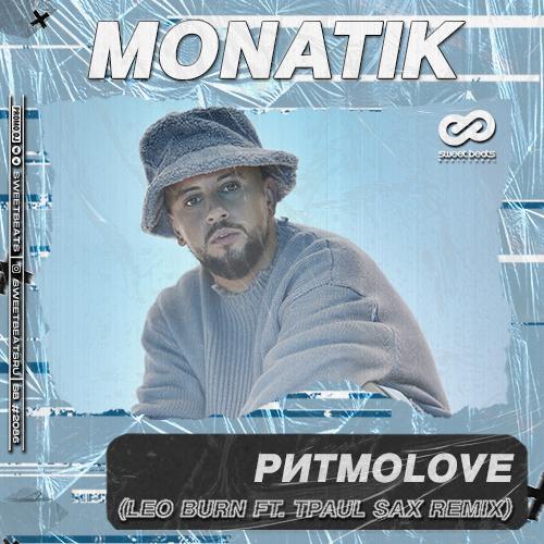 Monatik - Ритмоlove (Leo Burn ft. Tpaul Sax Remix) [2020]