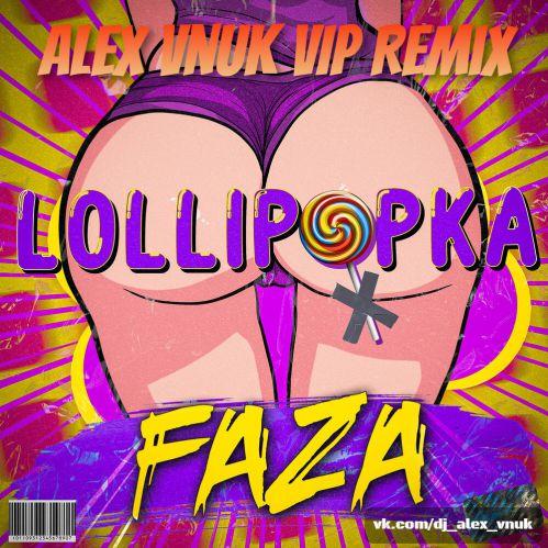 Faza - Lollipopka (Alex Vnuk Remix) [2020]