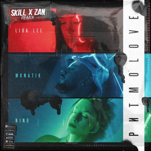 Monatik & Lida Lee & Nino - Ритмоlove (Skill x Zan Remix) [2020]