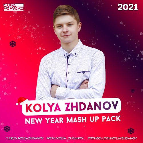Kolya Zhdanov - New Year Mash Up Pack [2020]