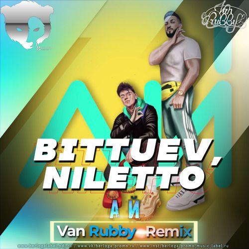 Bittuev, Niletto - Ай (Van Rubby Remix) [2021]