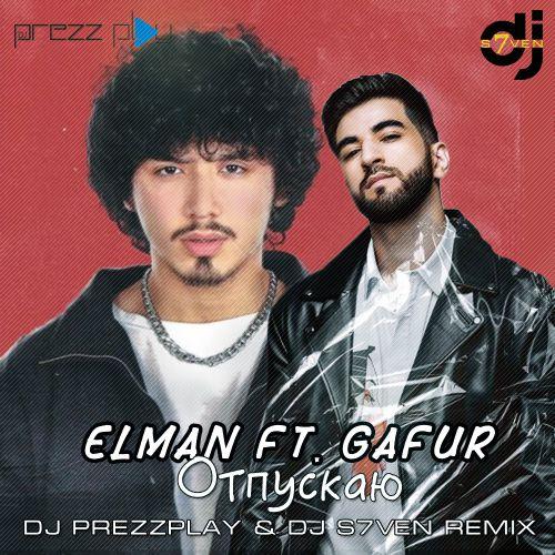 Elman x Gafur - Отпускаю (DJ Prezzplay & DJ S7ven Remix) [2021]