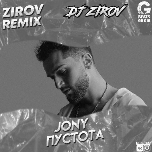 Jony - Пустота (Zirov Remix) [2021]