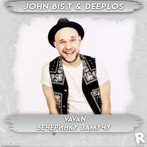 Vavan - Вечеринку замучу (John Bis.T & Deeplos Remix) [2021]