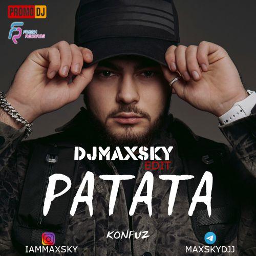 Konfuz x Bardrop vs Rakurs - Ратата (DJ Max Sky Edit) [2021]