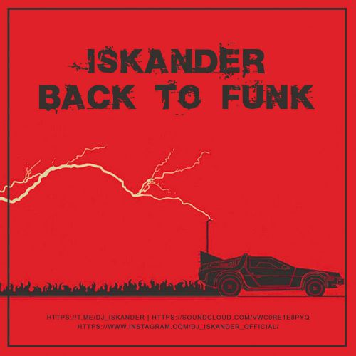 Iskander - Back To Funk (Extended Mix) [2021]