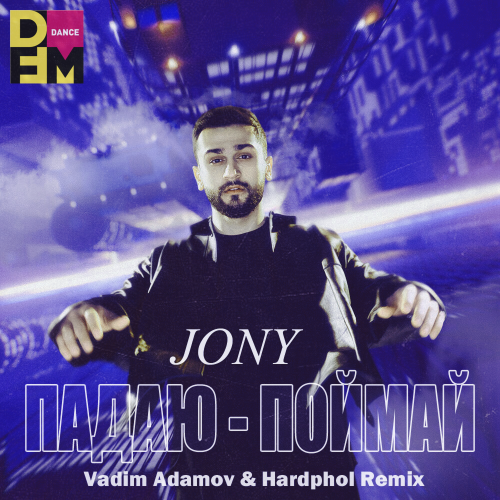 Jony - Падаю-поймай (Vadim Adamov & Hardphol Remix) [2021]