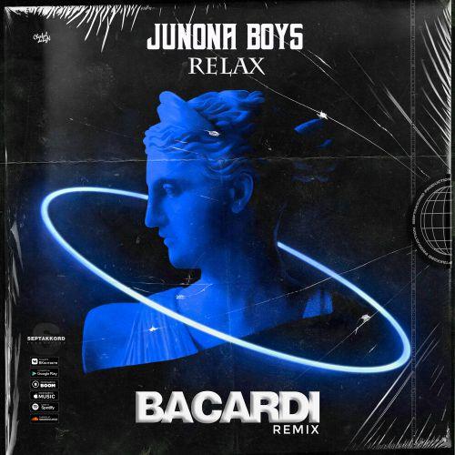 Junona Boys - Relax (Bacardi Remix) [2021]