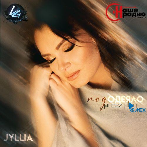 Jyllia - Под одеяло (DJ Prezzplay Remix) [2021]