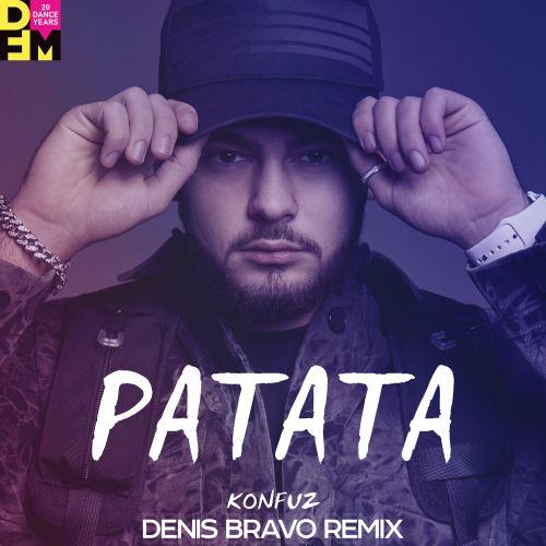 Konfuz - Ратата (Denis Bravo Remix) [2021]