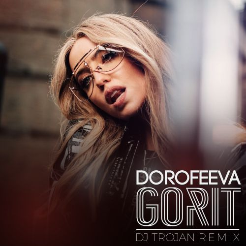 Dorofeeva - Gorit (DJ Trojan Remix) [2021]