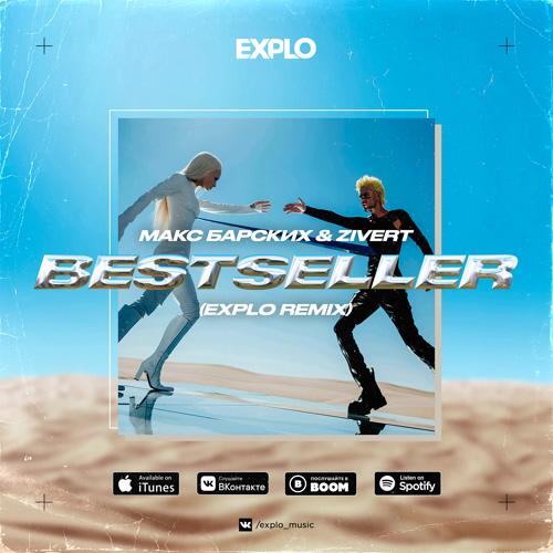 Maks Barskih & Zivert - Bestseller (Explo Remix) [2021]