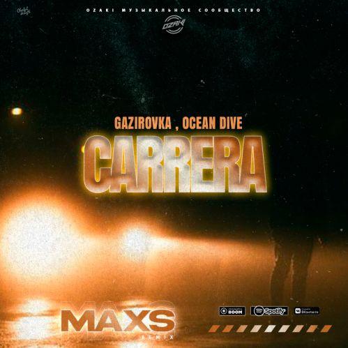 Gazikovka, Ocean Dive - Carrera (Maxs Remix) [2021]