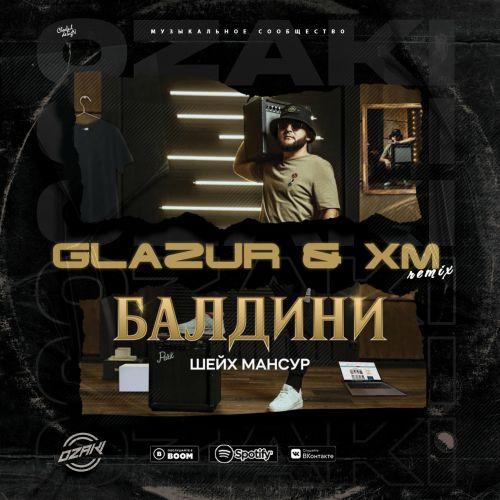 Шейх Мансур - Балдини (Glazur & Xm Remix) [2021]