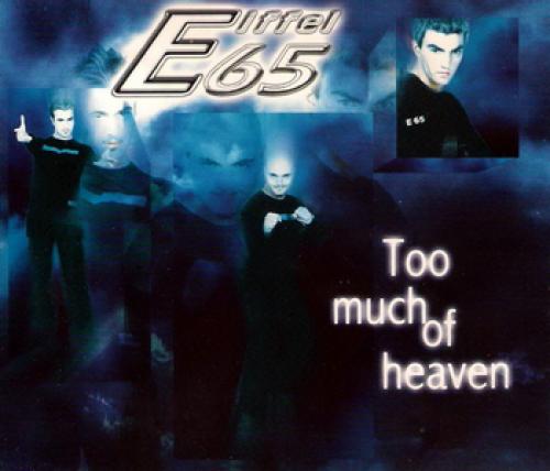 Eiffel 65 vs Min Net - Too Mach Of Heaven (Dj Gambella Edit Remix) [2021]