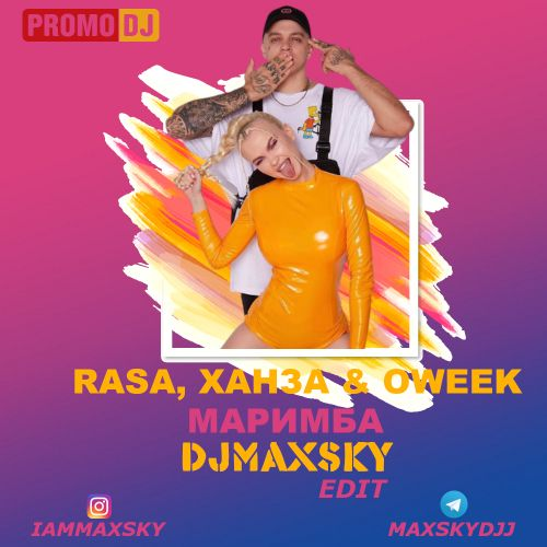 DJ Max Sky Edit's [2021]