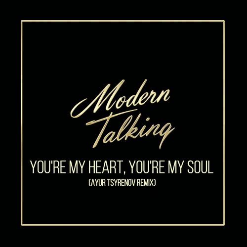 Modern Talking - You're My Heart, You're My Soul (Ayur Tsyrenov Remix) [2021]