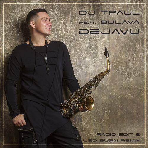 Dj Tpaul & Bulava - Dejavu (Original; Leo Burn Remix) [2021]