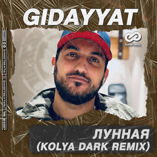 Gidayyat - Лунная (Kolya Dark Remix) [2021]