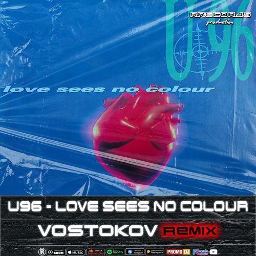 U96 - Love Sees No Colour (Vostokov Remix) [2021]
