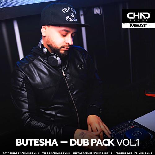 Butesha - Dub Pack Vol.1 [2021]