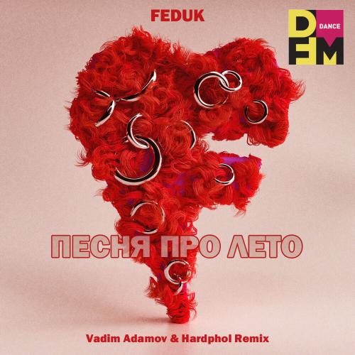 Feduk - Песня про лето (Vadim Adamov & Hardphol Remix) [2021]