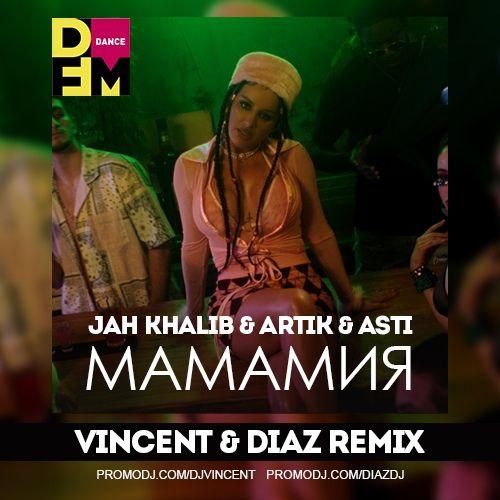 Jah Khalib & Asti & Artik - Мамамия (Vincent & Diaz Remix) [2021]
