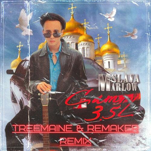 Slava Marlow - Camry 3.5 (Treemaine & Remaker Remix) [2021]
