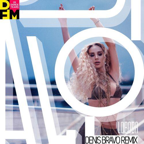 Loboda - Allo (Denis Bravo Remix) [2021]