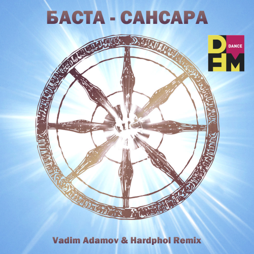 Баста - Сансара (Vadim Adamov & Hardphol Remix) [2021]