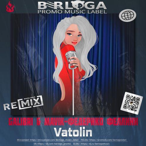 Galibri & Mavik - Федерико Феллини (Vatolin Remix) [2021]