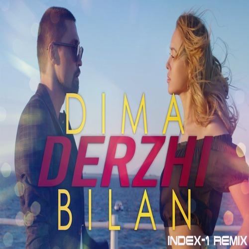Дима Билан - Держи (Index-1 Remix) [2021]