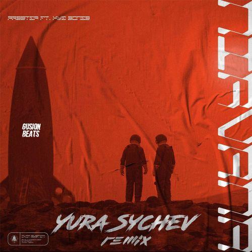 Rasster feat. Kye Sones - Nirvana (Yura Sychev Remix) [2021]