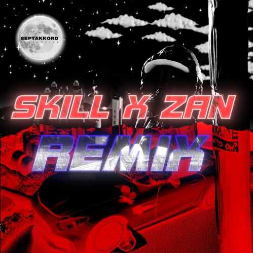 Whybaby - Harley (Skill x Zan Remix) [2021]
