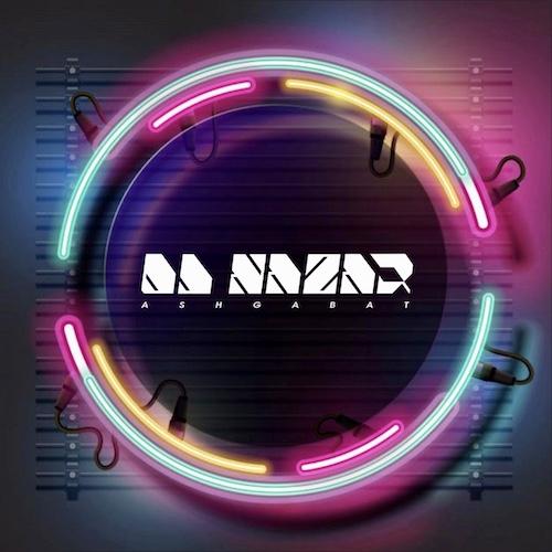 J. Balvin, Skrillex vs. Diseptix - In Da Groove Getto (Dj Nazar Ashgabat Edit) [2021]
