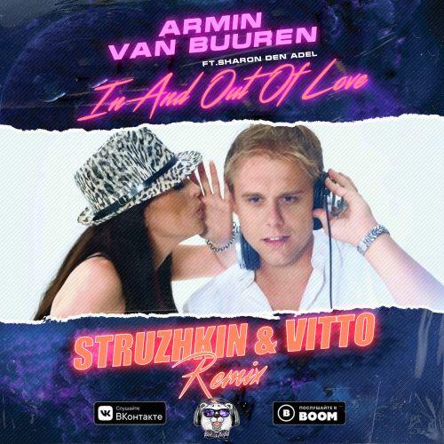 Armin van Buuren feat Sharon Den Adel - In And Out Of Love (Struzhkin & Vitto Remix) [2021]