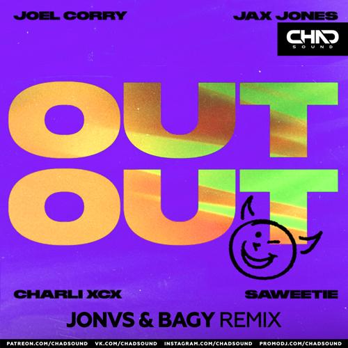 Joel Corry x Jax Jones feat. Charli Xcx & Saweetie - Out Out (Jonvs & Bagy Remix) [2021]