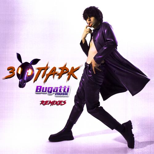 10Age - Зоопарк (Bugatti Music Remix's) [2021]
