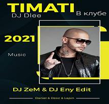 Тимати & DJ Dlee & Dj Daniel & Dzoz & Lapin - В клубе (DJ Zem & DJ Eny Edit) [2021]